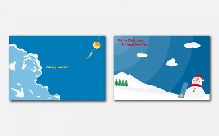 グリーティングカードデザイン
