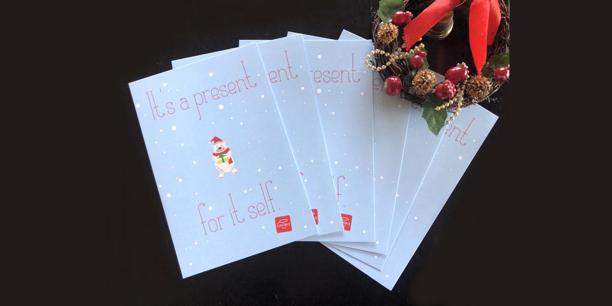 メリークリスマス!hair pallas クリスマスカードデザイン